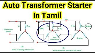 Auto Transformer starter in Tamil