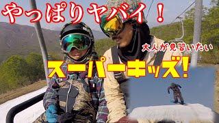 130cmのスーパースノーボーダーから学べる思いがけない沢山の事! thumbnail
