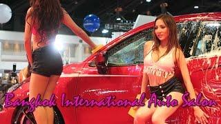 Sexy Car Wash at the 4th Bangkok International Auto Salon, Thailand 🇹🇭