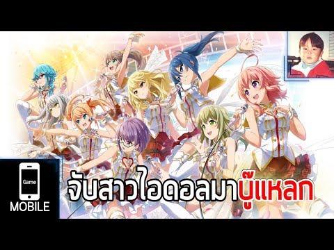 PROJECT TOKYO DOLLS เกมมือถือแนวแอคชั่นธีมไอดอลกราฟิกอลังจาก Square Enix (Review)