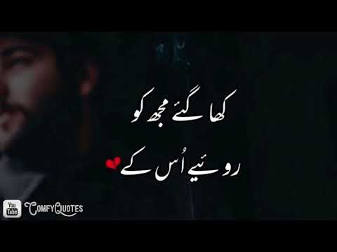 Kahani 2 Lines Ki ~ Part 11 ~  Sad Urdu 2 Lines Poetry ~ Urdu 2 Lines Whatsapp Status