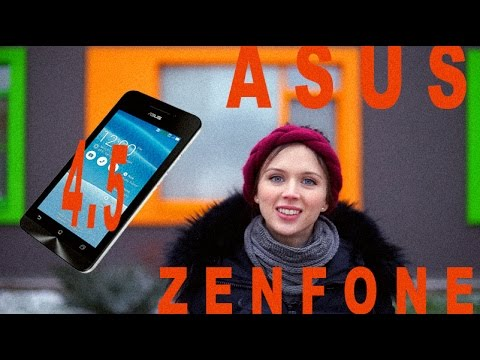 Asus ZenFone 4 (A450CG): обзор смартфона