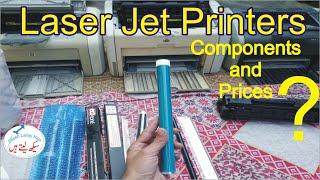 Laserjet Printers |  Component…