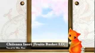 【Rae】小さな祈り (Chiisana inori) を 歌ってみた [Fruits Basket ED]