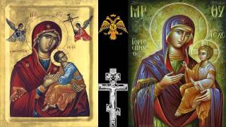 القداس الالهي - بحسب القديس يوحنا الذهبي الفم - Orthodox Divine Liturgy
