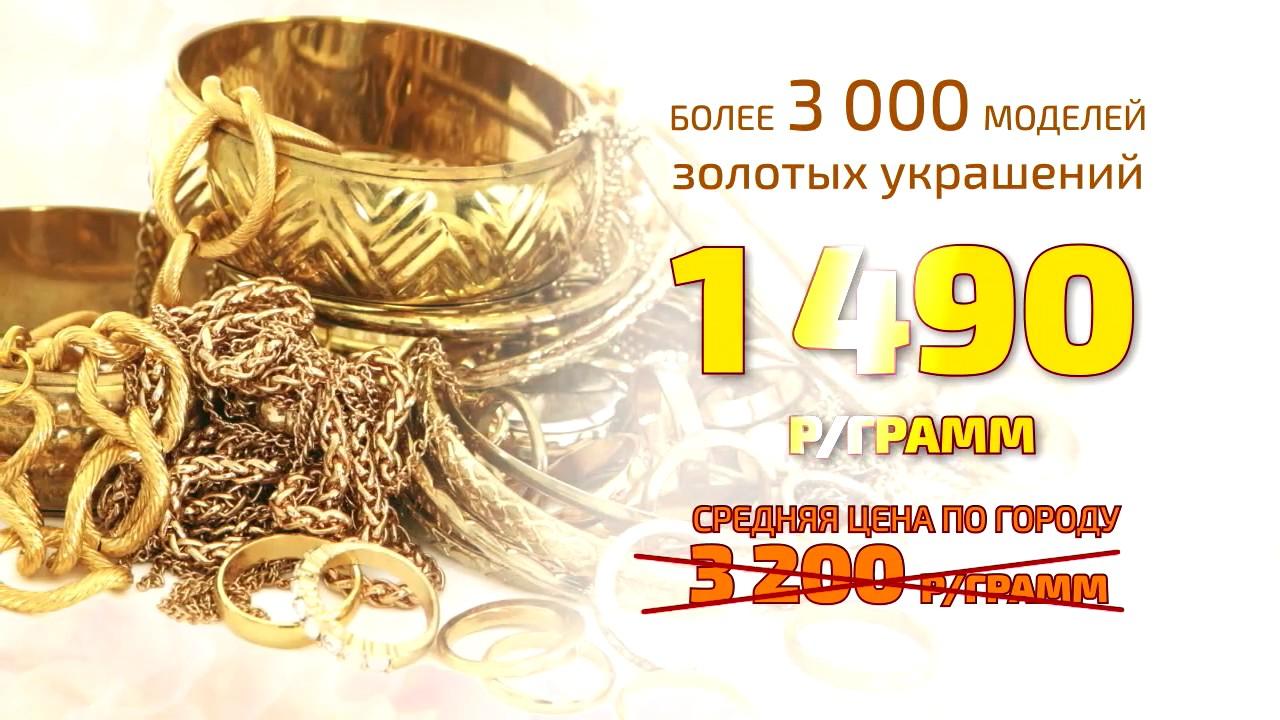 Цена золота грамм кострома за ломбард работы в час стоимость фронтального погрузчика