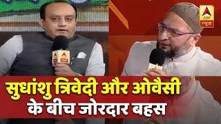 जिन्ना को लेकर BJP नेता सुधांशु त्रिवेदी और AIMIM चीफ असदउद्दीन ओवैसी के बीच हुई जोरदार बहस, देखिए