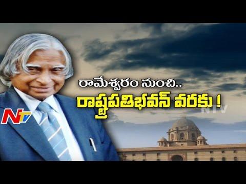 APJ Abdul Kalam | Rameshwaram To Rashtrapati Bhavan | Story Board | Part 2 | NTV