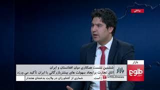 بازار: موترهای باربری افغانستان میتوانند بدون تضمینبانکی وارد ایران شوند