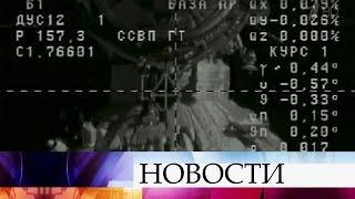 Кборту МКС причалил грузовой корабль «Прогресс».