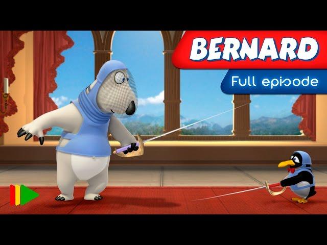 Bernard Bear - 115 - Fencing