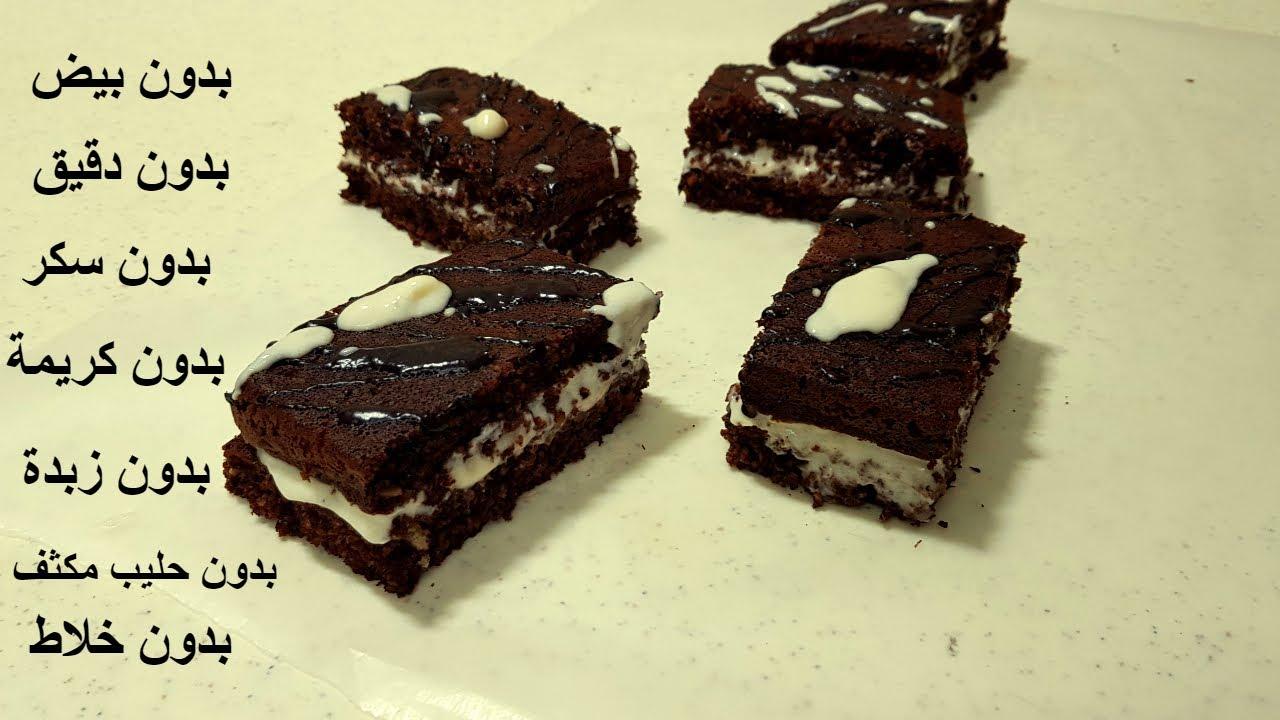 الكيكه العجيبة للرجيم لا بيض ولا سكر ولا دقيق افطري كيك كل يوم وارفعي معدل الحرق كيك دايت رجيم Youtube Food Desserts Healthy Desserts