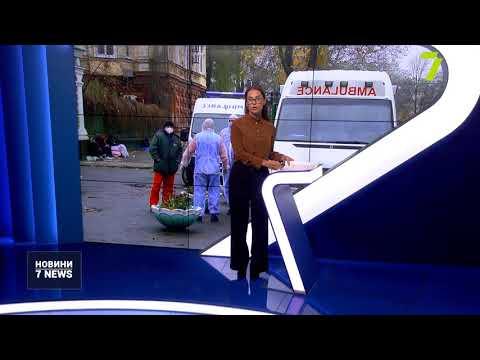 Новости 7 канал Одесса: 27 мешканців області померли за добу від ускладнень коронавірусу
