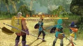 Dragon Quest Heroes - Gameplay (PS4 ドラゴンクエストヒーローズ)