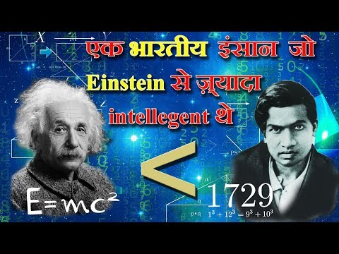 Srinivasa Ramanujan genius of India |  ramanujan biography in hindi | Indian mathematician