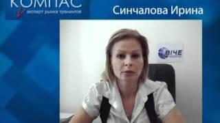 видео Психолог, бизнес-тренер Оксана Самойленко-Нагушевская