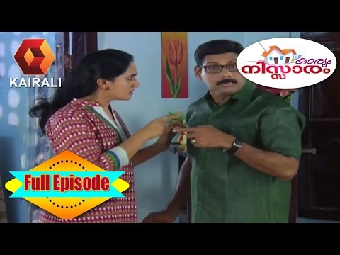 Karyam Nissaram | 19th April 2017 | Full Episode