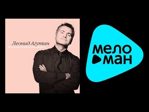Русское радио: Хит-парад Золотой граммофон (скачать mp3