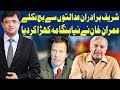 Dunya Kamran Khan Ke Sath - 5 January 2018 - Dunya News