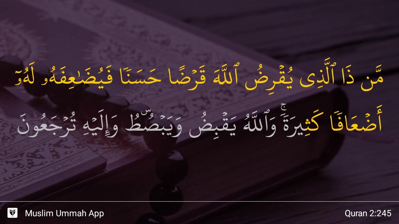 Surah Al Baqarah Ayat 245 Qs 2 245 Tafsir Alquran Surah Nomor 2 Ayat 245