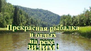Рыбалка на Уфимке. Башкирия.