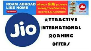 International Roaming Offers by Jio | Malayalam