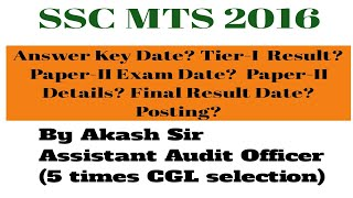 SSC MTS 2016/Answer Key Date/Tier-I Result Date/Paper-II Date/Final Result/Posting/In Hindi