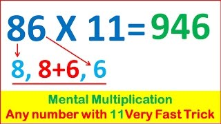 Speed Multiplication Math Tricks with 11 Very Fast // Speed Math Calculation