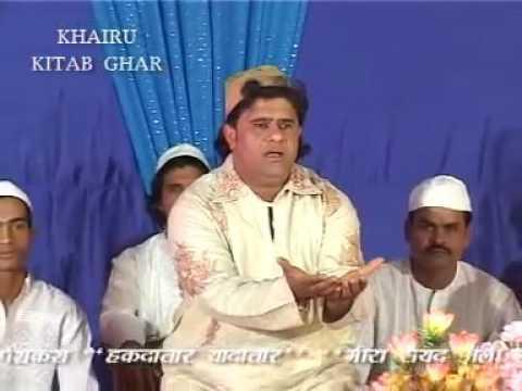 Karam Ho Mira Ali Datar