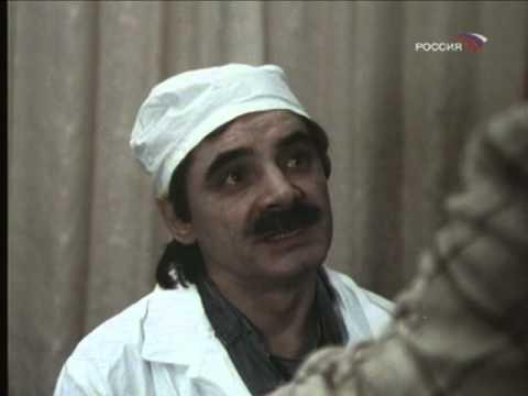 Фитиль Необычный пациент (1995) смотреть онлайн