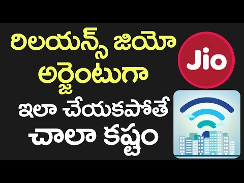 Reliance JIO to Face these Consequences if Network Signal is NOT Changed | VTube Telugu