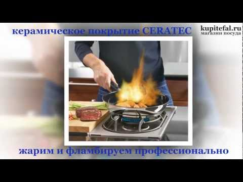 Посуда Stoneline с каменным покрытием, сковороды stoneline