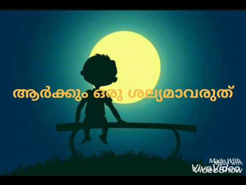 Whatsapp Status Friends New 2017 Malayalam Youtube