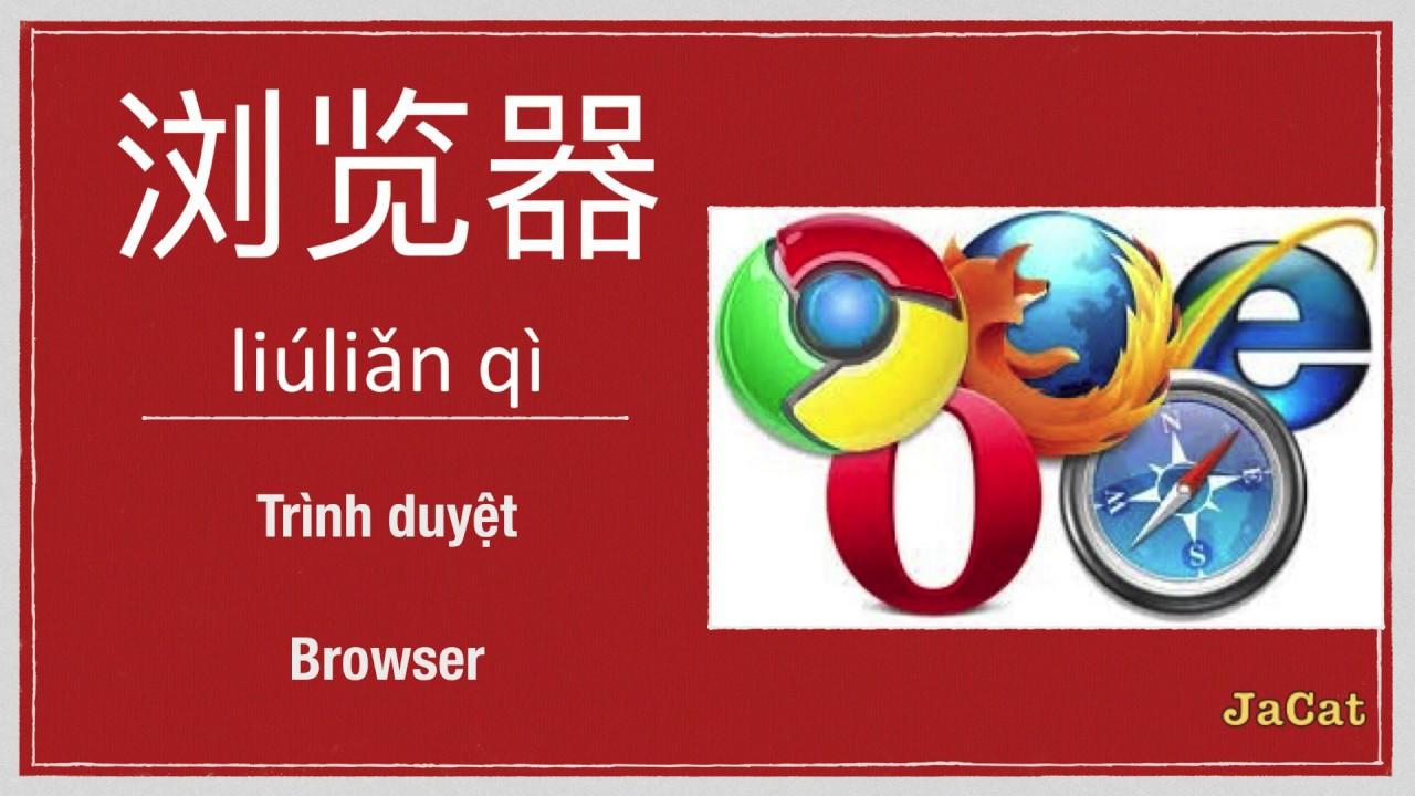 Từ vựng tiếng Trung chủ đề Máy tính và Internet – Chinese Vocabulary: Computer and Internet