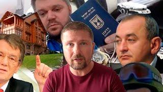Межигорье Ющенко и 5 млн за свободу