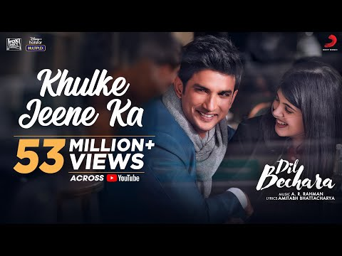 Khulke Jeene Ka Video Song Dil Bechara