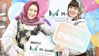 ООО инвестиционно-строительная компания «М-ЛЕВЕЛ». Выставка «Недвижимость в Оренбуржье»
