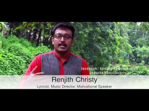 നല്ല ചിന്തകൾ ജീവിത വിജയത്തിനു Positive Inspiring Thoughts | Motivational | Renjith Christy | Ep-1