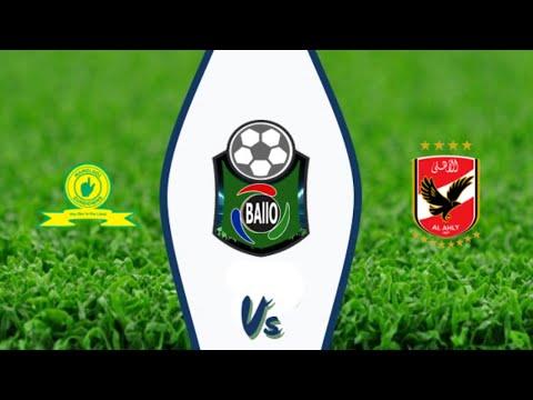 بث مباشر مباراة الأهلي ضد ماميلودي صن داونز اليوم