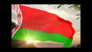 Belarus /Weißrussland/روسيا البيضاء/白俄罗斯/बेलारूस/Беларусь/ベラルーシ«by matheona film»