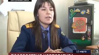 Смотреть видео Убийство человека в центре города Москва онлайн