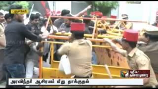 Sri Aurobindo Ashram in Puduchery comes under attack