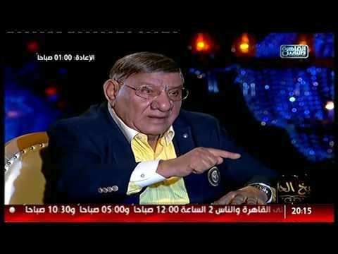 شيخ الحارة | لقاء بسمة وهبة مع الإعلامى مفيد فوزى
