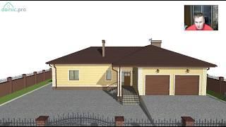 Проект одноэтажного дома с гаражом на два автомобиля  «Семья 2» D-260-ТП