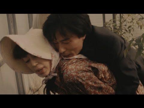 映画『農家の嫁 あなたに逢いたくて』予告編 - YouTube