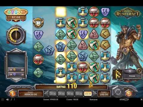 Игровой автомат VIKING RUNECRAFT играть бесплатно и без регистрации онлайн