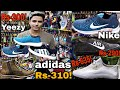 First Copy Shoes in Cheap Price | wholesale shoes market in Hyderabad