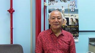 シーツーWEB版 http://www.riverbook.com/ ▷劇映画『明日へー戦争は罪悪...