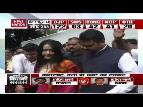 Assembly Elections 2019: Maharashtra CM Fadnavis Casts Vote