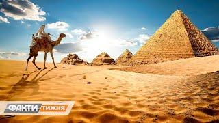 Безопасно ли отдыхать на курортах Египта Факти тижня 01 11